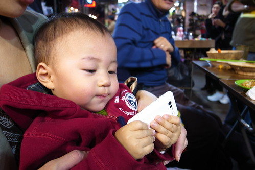iPhone mini and baby 2
