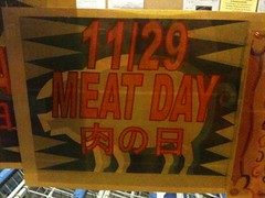 HAPPY MEAT DAY!