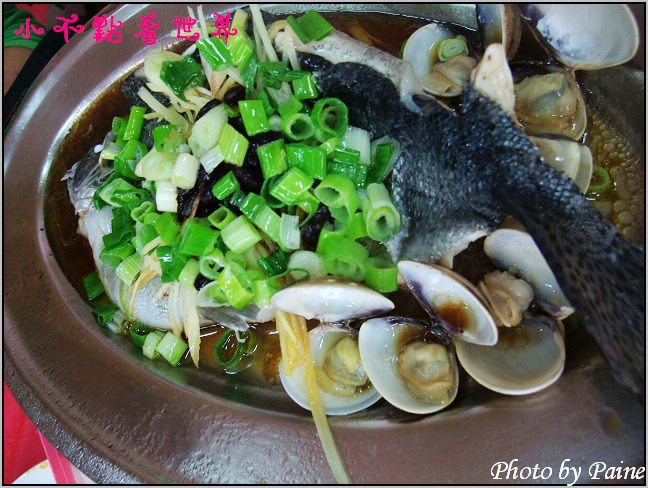 牛鬥鱒魚餐廳