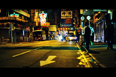 Are we safe? ([~Bryan~]) Tags: street light night danger neon safe mongkok 50mm14g hkwalk