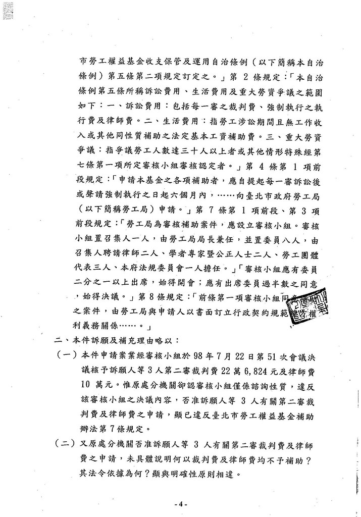 page-0004