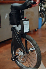 Self Balancing Unicycle - SBU-2
