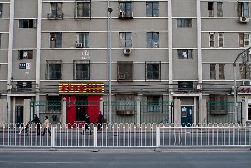 Apartments on Guanghua Li