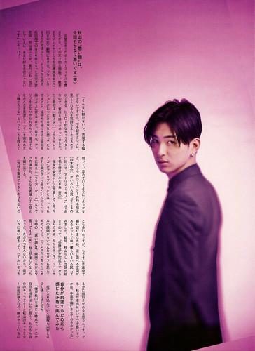 日本映画navi vol.20 p.110