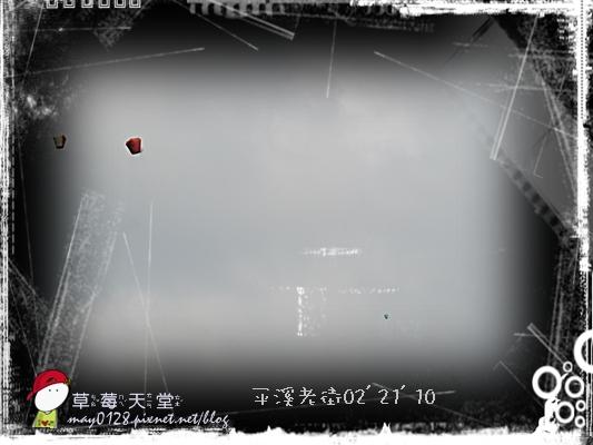 平溪放天燈2010.02.21-48