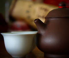 tea anyone?! (Lohb) Tags: hot brewing canon eos leaf tea bokeh tripod 1855mm teacup aromatic silky chinesetea camelliasinensis hottea puerhtea 500d teacake  chineseteacup reducebloodcholesterol potentialeffectsofteaonhealth