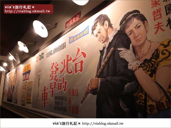 【台北旅遊】在台北,尋找老台灣的味道~台灣故事館5