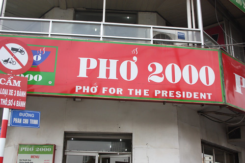 Pho for the President