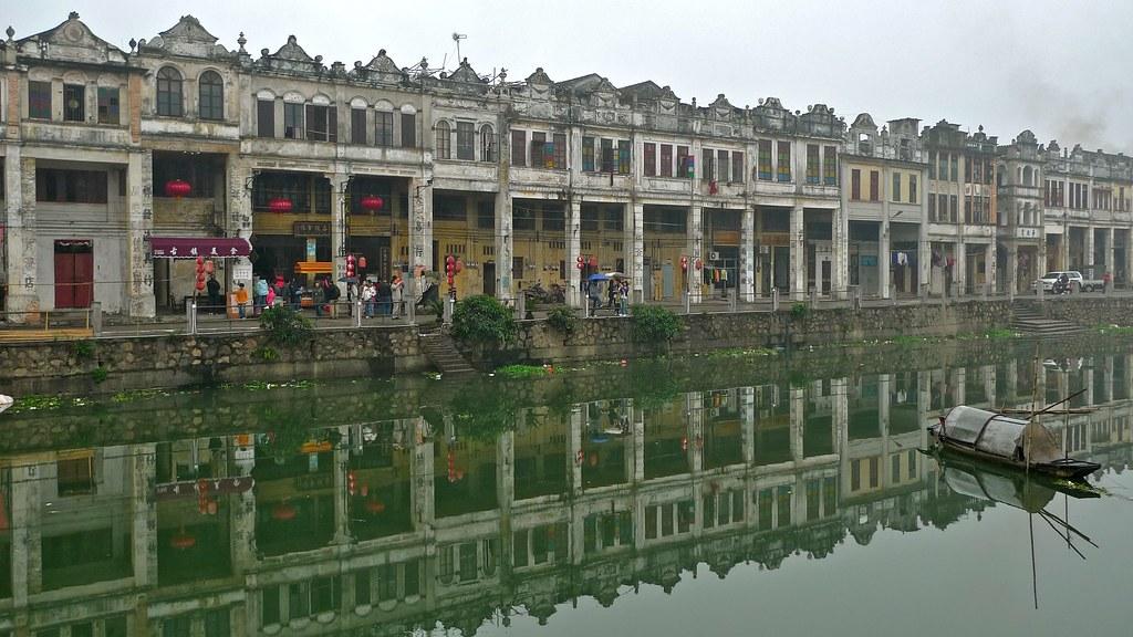 Chikan Waterfront