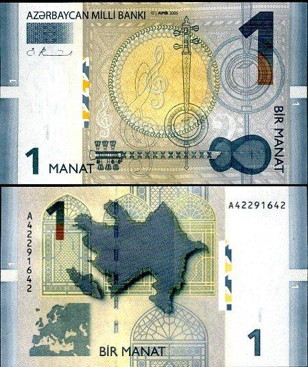 1 Manat Azerbajdžan 2005