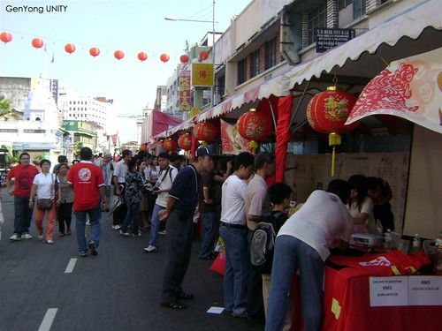 虎啸 CNY Celebrations 2010 by GenYong.