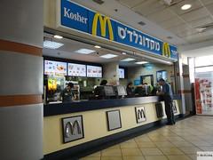 McDonald's Tel Aviv University Tel Aviv Foodcourt (Israel)
