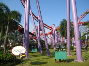 Siam Park Village