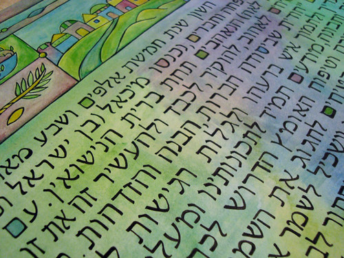 hebrew-detail-3