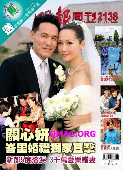 明報周刊 2138期 關心妍峇里婚禮直擊 容祖兒三點式鬥鬼妹