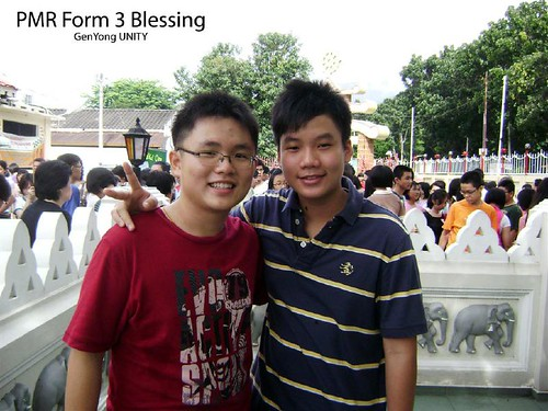 Guang Ian and I
