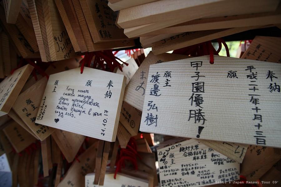 京都清水寺_10