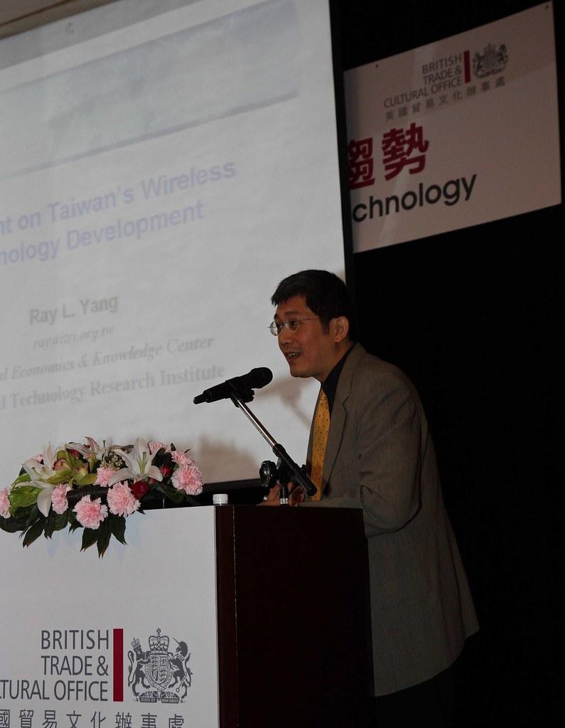 """UK Green Wireless Communication - Future Trend & Technology"" Seminar - 26 November 2009"