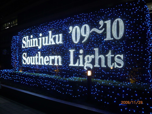 Shinjuku Illumination - 1