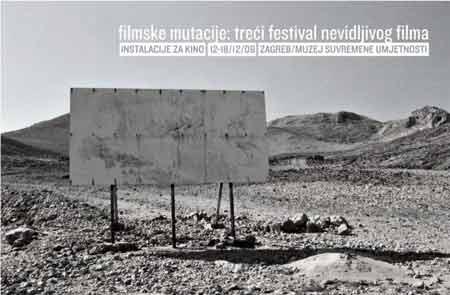 FILMSKE MUTACIJE: TREĆI FESTIVAL NEVIDLJIVOG FILMA