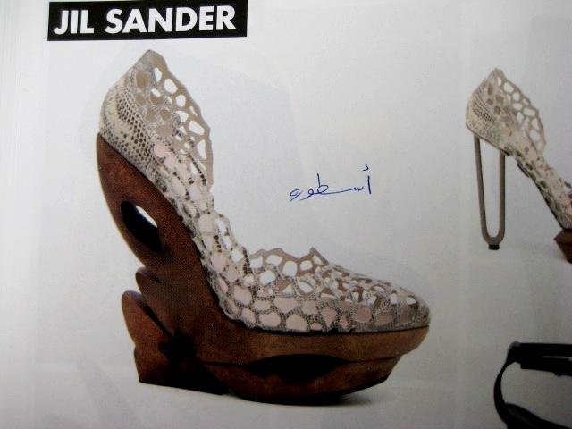 Jil Sander 1