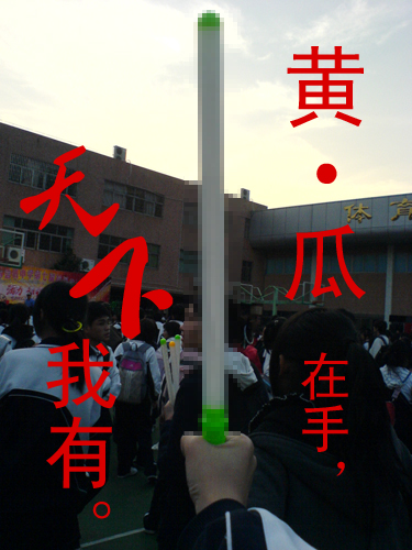 【=A=】艺术节么…… - 枷城 - 枷锁之城