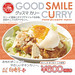 Good Smile Curry