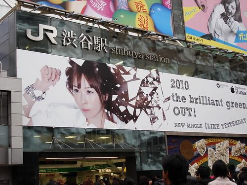 2010-02-17 東京之旅第三天 084