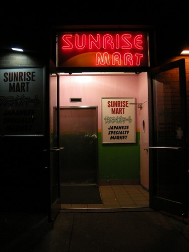 Sunrise Mart (NYC)