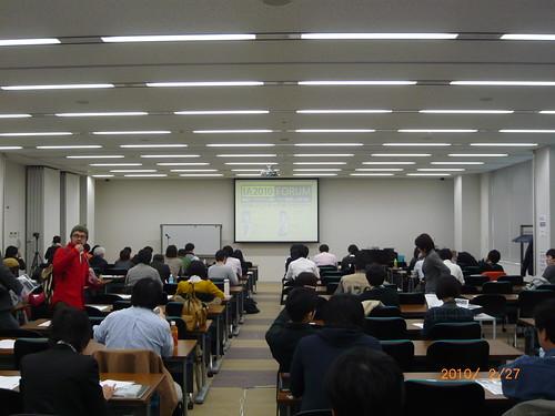 Kickoff seminar of #IA2010
