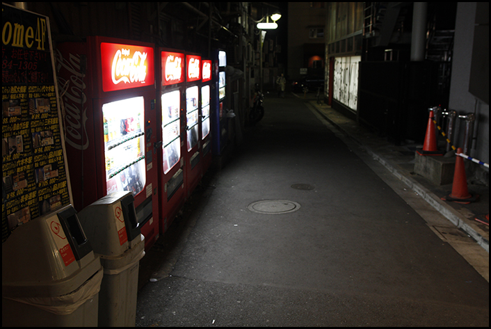 Shibuya Vending Machines