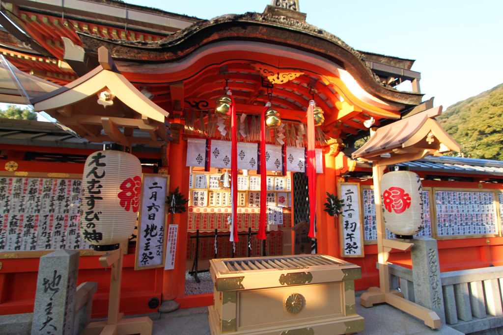 Finding Kyoto's Charm Once Again (14)