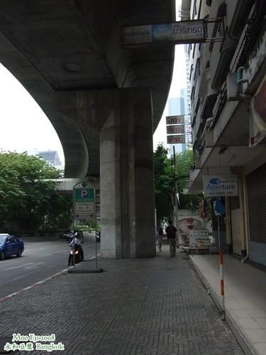 Bangkok永和豆漿-9
