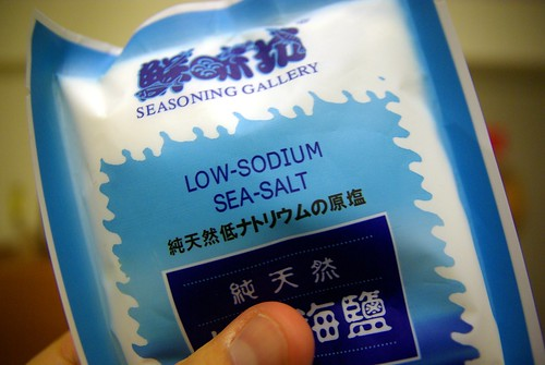 Sea salt less sodium