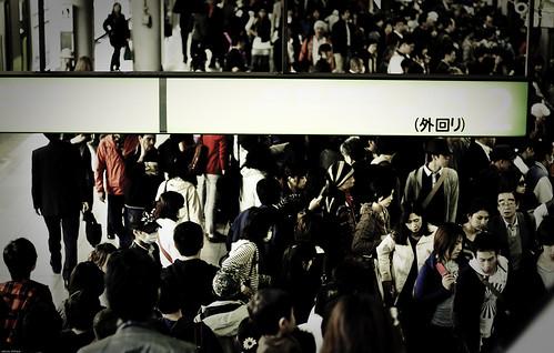 8677 : Tokyo snap #1