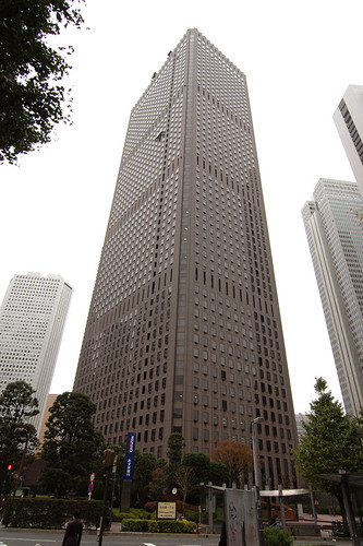 West Shinjuku
