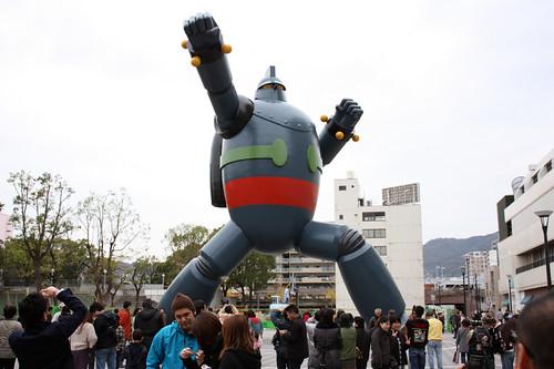 Giant Tetsujin in Kobe