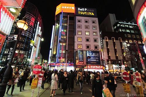 Shinjuku Photo Walk