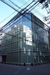 Nagaoka Perfumery