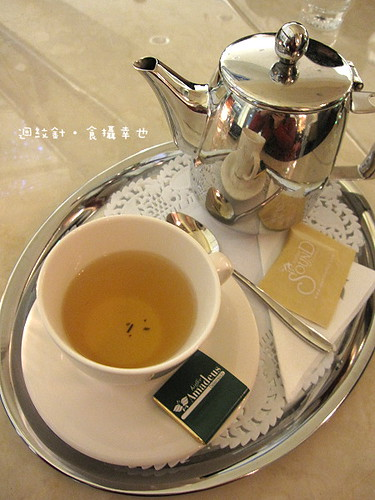 奧地利咖啡元氣活力茶