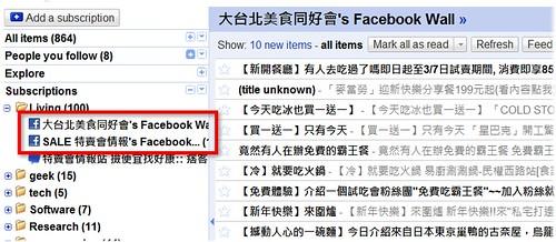facebookFixer03.png