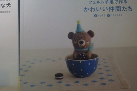 Small animals Japanese felting book
