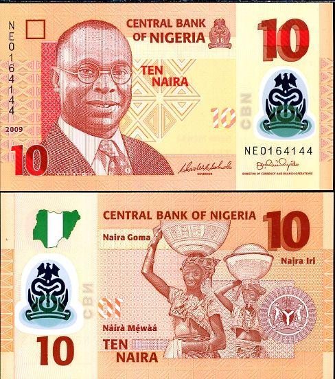 Nigéria - NIGERIA 10 NAIRA 2009