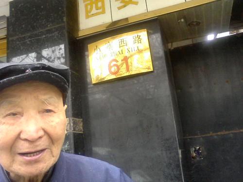 94岁的周汉中老人
