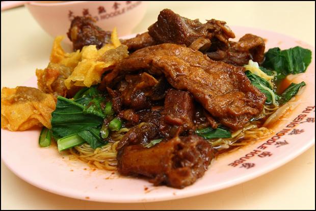 wantan-noodles