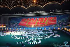 I_B_IMG_7638 (florian_grupp) Tags: propaganda crowd games korea parade communist communism demonstration kimjongil gymnastics mass socialism northkorea dprk arirang choreographie socialistic kimilsung democraticpeoplesrepublicofkorea massgames pyoenyang 1stofmaystadium maystadium