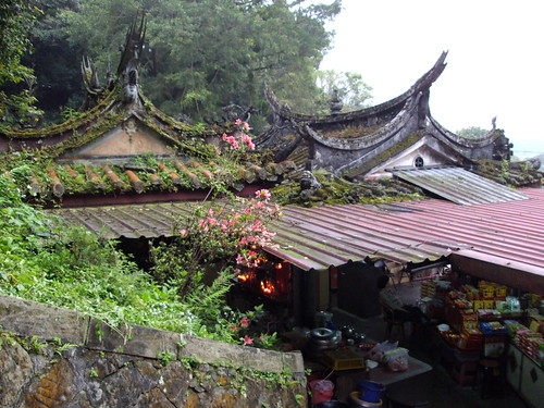 Fude Shrine