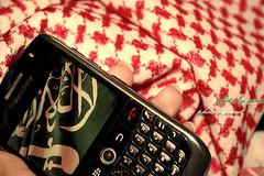 k.s.a (sofia t) Tags: canon saudi   ksa                       d450