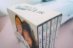 美麗人生 (2000)