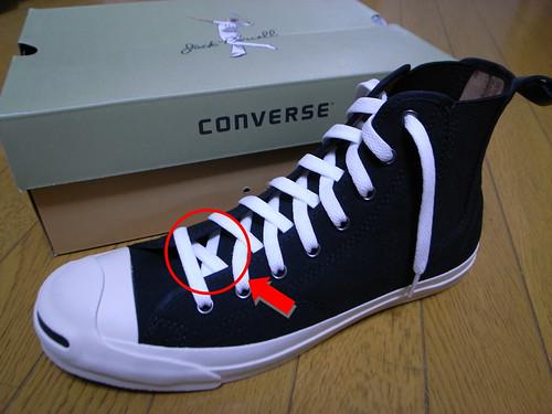 [OTBブログ]靴紐の通し方をちょっと変えるだけでいい感じになる?